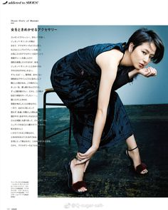 Short Hair Cuts, Short Hair Styles, Good Girl, My Fair Lady, Fashion Poses, Online Collections, Short Skirts, Actresses, Actors