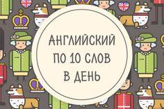 Как легко выучить иностранный язык с помощью приложения