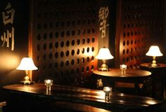 Mizuari, underground Japanese whisky bar in Soho #london