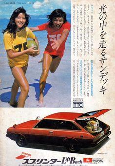 vintage japanese car advertising