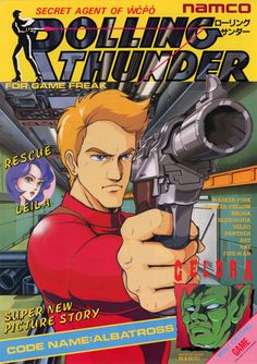 Rolling Thunder (1986, Japan) | namco arcade video game flyer