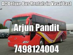 shreeji tours & travels and real estate agent Real Estate, Tours, Street, City, Travel, Real Estates, Viajes, Roads, Cities