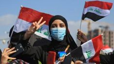 Iraq protests: PM Adel Abdul Mahdi 'will resign if replacement is found' - BBC News Youth Unemployment, Tahrir Square, Riot Police, Breaking News Today, One Wave, Image Caption, Bff Goals, Baghdad, Homeland