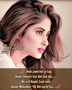 Akku reshu Love Sayri, Manager Quotes, Love Diary, Lines Quotes, Diary Quotes, Love Quotes In Hindi, Girl Facts, Strong Words, Shayari Image