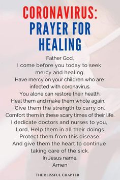 Prayer Scriptures, Bible Prayers, Faith Prayer, Catholic Prayers, God Prayer, Prayer Quotes, Power Of Prayer, Bible Verses Quotes, Spiritual Quotes