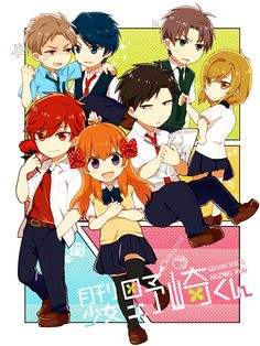 Find images and videos about sakura, chibi and gekkan shoujo nozaki-kun on We Heart It - the app to get lost in what you love. Anime Kawaii, Anime Chibi, Manga Anime, Anime Art, Otaku Anime, All Anime, Me Me Me Anime, Dandere Anime, Monthly Girls' Nozaki Kun