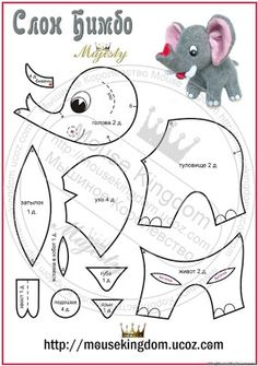 DIY Felt Elephant - FREE Pattern / Template