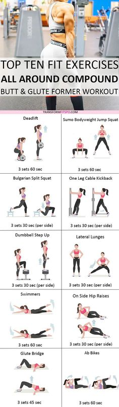 Repin and share if this workout gave you mad booty growth! Please read the article for all the info!