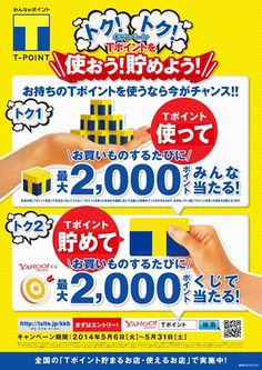 クリックすると新しいウィンドウで開きます Web Design, Japan Design, Graphic Design, Flyer And Poster Design, Flyer Design, Sale Banner, Web Banner, Pop Ads, Work Images
