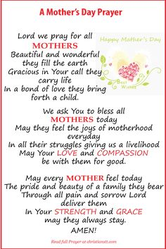 Una preghiera per le madri, Happy Mothers Day Sister, Happy Mothers Day Images, Happy Mother Day Quotes, Mother Quotes, Mom Quotes, Daughter Quotes, Child Quotes, Advice Quotes, Qoutes