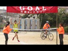 【動画】<糸島へ行こう!>第4回糸島観にマラソンに400人のランナーが参加!