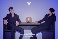 are preparing for their debut on August and day by day they released teaser photos of their members for their debut release, Quantum Leap. Here are the teaser photos of the members. Korean Boy Bands, South Korean Boy Band, King Pic, Quantum Leap, Play Soccer, Produce 101, Just Kidding, Taekwondo, Debut Album