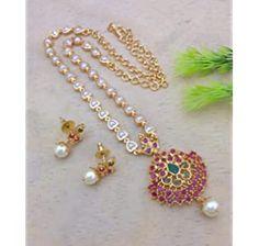 Buy Shri Nathji Imitation Goldplated 2 Line Chain For Women at Amazon.in Fashion Jewelry Necklaces, Jewelry Sets, Fashion Jewellery, Stone Necklace, Necklace Set, Traditional Earrings, Ruby Stone, Pendant Set, Women's Earrings