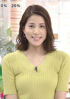 優美 永島