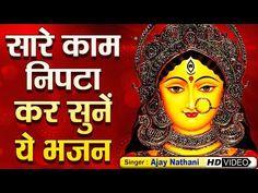 Shayari Image, Shayari In Hindi, Navratri Songs, Dp For Whatsapp Profile, Shayari In English, I Am Sad, Actress Photos, Hd Video, Actresses