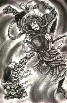 sml_HORIYOSHI III Demons Japanese Tattoo_099.jpg (266×408)