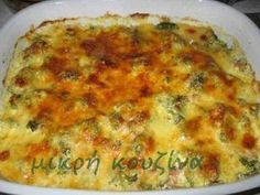 Great Recipes, Healthy Recipes, Delicious Recipes, Yummy Food, Tasty, Diy Food, Side Dishes, Recipies, Food And Drink