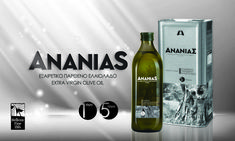 Ananias Extra Virgin Olive Oil by HFO