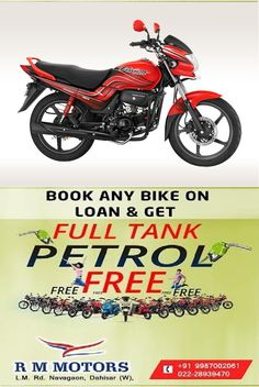 Hurry Up !!! Buy any #bike with #full tank #petrol #Free with #lowestrate of #interst #Bestdeal #Bestdelar #FreePetrol