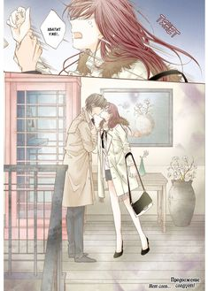 Anime Love Couple, I Love Anime, Manga Anime, Anime Art, Manga To Read, Shoujo, Webtoon, Anime Couples, Manhwa