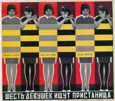 By Russian illustrators the Stenberg Brothers, Circa 1920-30's