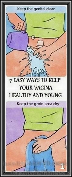 Easy Steps To Keep Your Vagina Healthy And Young | 236 health and fitness