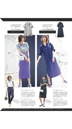 Love Fashion, Fashion Outfits, Summer Wardrobe, Lilac, Suits, How To Wear, Clothes, Color, Style