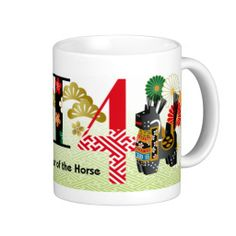 @@@Karri Best price          2014 Yawata Red and Black Yawata Horses Mug           2014 Yawata Red and Black Yawata Horses Mug today price drop and special promotion. Get The best buyShopping          2014 Yawata Red and Black Yawata Horses Mug Review on the This website by click the button below...Cleck Hot Deals >>> http://www.zazzle.com/2014_yawata_red_and_black_yawata_horses_mug-168469042211295224?rf=238627982471231924&zbar=1&tc=terrest