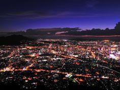 北九州市 小文字山 Mt. Kimonji Kitakyushu Japan Yamaguchi, Fukuoka, Japanese Culture, Seattle Skyline, Cherry Blossom, Samurai, City Photo, Past, Sunrise