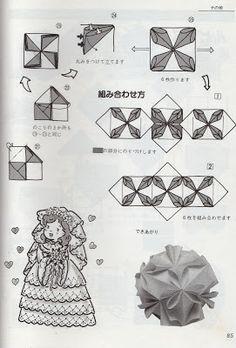 Encanto Origami