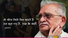 icu ~ 48214416 Gulzar Quotes on Life & Love in Hindi – that will take you on an Emotional High in 2020 Shyari Quotes, Motivational Picture Quotes, Dark Quotes, Lyric Quotes, Poetry Quotes, Life Quotes, Lyrics, Gulzar Quotes, Gulzar Poetry