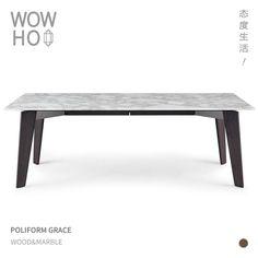 [WOWHOO]Poliform Contemporary table 简约现代实木餐桌-淘宝网