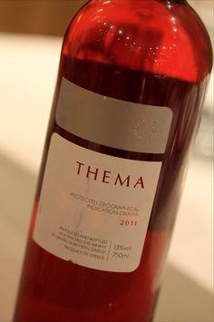 Aleria Wine List | Thema rose
