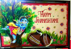 Art ,Craft ideas and bulletin boards for elementary schools: Krishna Janmashtmi Bulletin Board Soft Board Decoration, School Board Decoration, School Decorations, Class Decoration, Festival Decorations, Art And Craft Videos, Art N Craft, Arts And Crafts, Art Bulletin Boards