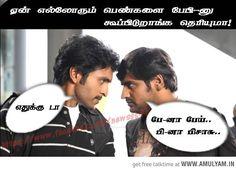 Tamil dialogues