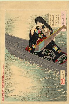 Artist:Yoshitoshi (100 Phases)  Date:1886  Size/Format:Oban, Tate-e, 9.25 by 14 inches  Description:A young woman sits in a small boat on Lake Biwa, weeping. Her right hand, wiping tears from her eyes, holds a plectrum with which she has been strumming the strings of her lute. She is richly dressed and her hair is loose in the courtly Heian manner  Series:100 Phases of the Moon