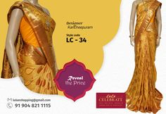 Elegance can be never go out of style ! To reveal the price of this stunning Saree inbox us with the style code ( LC - 34) through lulueshopping@gmail.com. For more details, please contact: +91 904 821 1115 ‪#‎LuluCelebrate‬ ‪#‎RevealThePrice‬