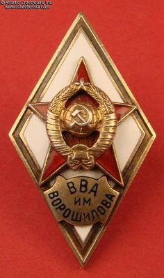 Collect Russia Voroshilov Highest Military Academy of General Staff, graduate badge, Type 2, 1954-1957. Soviet Russian