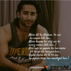 Poetry Books, Urdu Poetry, Cute Bunny Cartoon, Love Diary, First Love Quotes, Life Quotes Pictures, Shaheer Sheikh, Qoutes About Love, Heart Touching Shayari