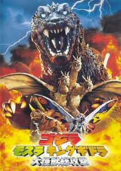 Godzilla,Mothra and King Ghidorah:Giant Monsters All-Out Attack(2001)