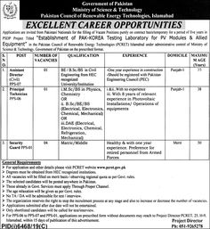 Jobs Advertisement Energy Technology, Science And Technology, Jobs In Islamabad, Government Jobs In Pakistan, Latest Jobs In Pakistan, Job Advertisement, Engineering Jobs, Post Date, Job Posting