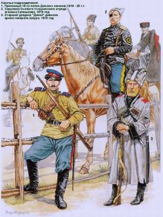 "Cossacks   1) NCO of 19-th Don cossack rgt 2) Horunzhiy special Ussuri unit of ataman Calmykov 3) Gen Shkuro ""Wild"" division snr NCO"
