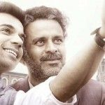 Aligarh Review by Taran Adarsh, IMDB Rating, Rajeev Masand, KRK, Komal Nahta, Top 10 Critics Rating, Anupama Chopra, koimoi, Mid day, NDTV, DNA, TOI, Indian