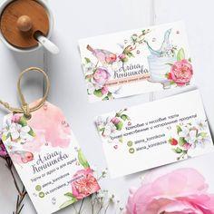 Весна приди!) Так хочется пение птиц, что готова рисовать их на каждой работе #акварельныйлоготип #фирменныйстиль #кондитерская #cake #домашняякондитерская #тортыназаказ #ручнаяработа #готовимдома #сладости Free Printable Business Cards, Bakery Decor, Cake Logo, Floral Wedding Invitations, Fashion Brand, Free Printables, Banner, Place Card Holders, Prints