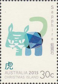 Australia Christmas Island cat stamp