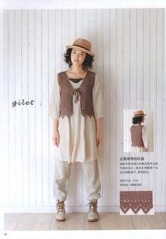 crochet vest pattern by LibraryPatterns