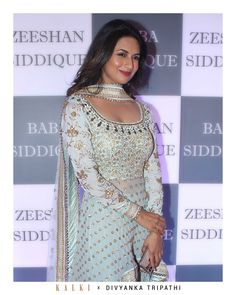 Divyanka Tripathi in Kalki powder blue embroidered sharara with front short back long fancy suit Indian Bridal Outfits, Pakistani Outfits, Indian Dresses, Beautiful Girl Indian, Most Beautiful Indian Actress, Cotton Saree Blouse Designs, Bollywood, Fancy Suit, Cute Girl Dresses