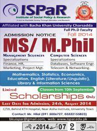 admission for ms management sciences mphil computer sciences ispar - Resume M Phil Computer Science