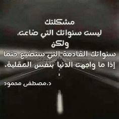 مصطفى محمود ~