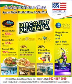 Independence Day Discount Dhamaka Offers in Thane